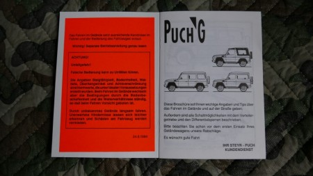PUCH小冊子